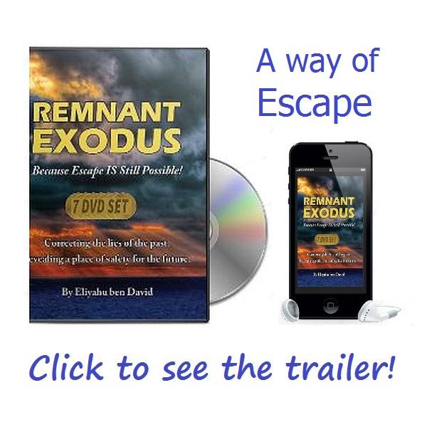 ExodusSelect
